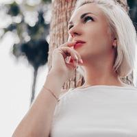 ИринаЩедрова
