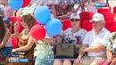 На Юбилейном площади с размахом отпраздновали 12 июня