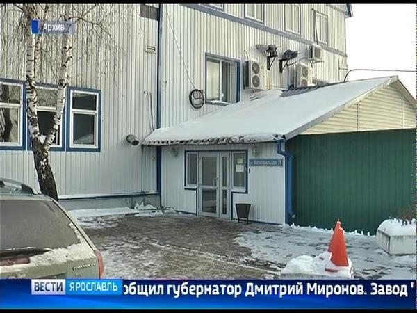 В Переславле-Залесском возобновится строительство завода «НТфарма»