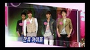 [Flowers] Miss A, Girl's Day, Super Junior, 01, EP03