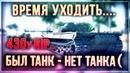 Дождались! АП STB 1, Leopard 1, AMX 30 B Нерф Объект 430, Объект 430У