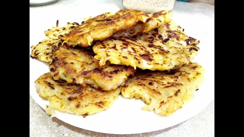 Драники картофельные оладьи деруны с луком и специями