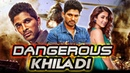 "Stylish Star Allu Arjun's 2019 Birthday Week Special Superhit Blockbuster Movie""Dangerous Khiladi"""