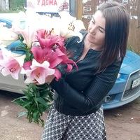 Алёна Рябова