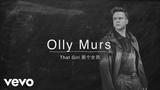 Olly Murs - That Girl (Lyric Video)