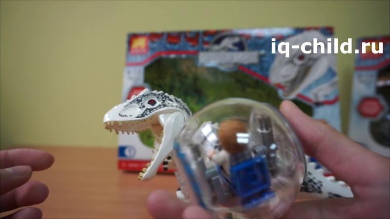 Динозавр Индоминус Рекс lele 79151 iq childru