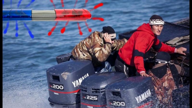 рыбаки убегают от береговой охраны