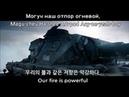 소련/러시아 군가 모스크바 방위군 행진곡 짧고 웅장한 버젼 한글자막 720P HD