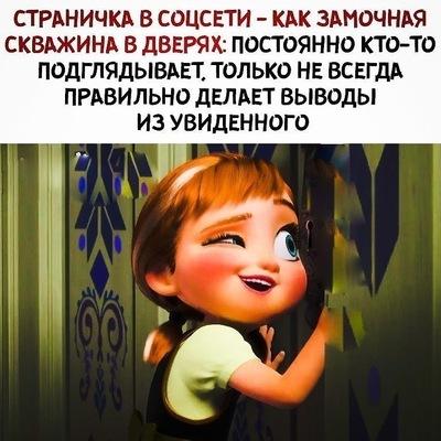 Фирдауса Фархутдинова