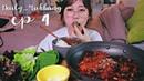 Daily_Mukbang 4 | SPICY STIR FRIED CUTTLEFISH/SQUID w. Mayo :) recipe mukbang~~