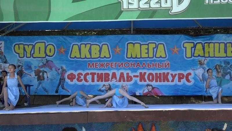 Street dance.СОН. танец