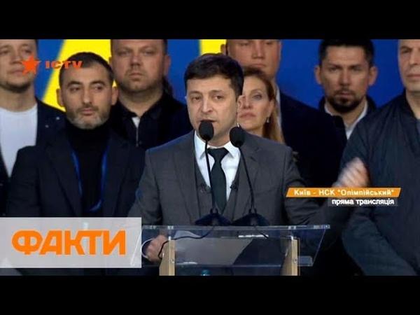ЗЕЛЕНСКИЙ Держу кулаки чтобы окружения Порошенко в политике больше не было