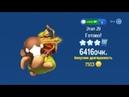 Starlit Adventures Прохождение | Играем с Дочкой | Уровни 17 - 29
