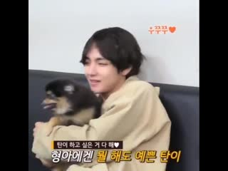 Taetan the cutest father and son ever .mp4