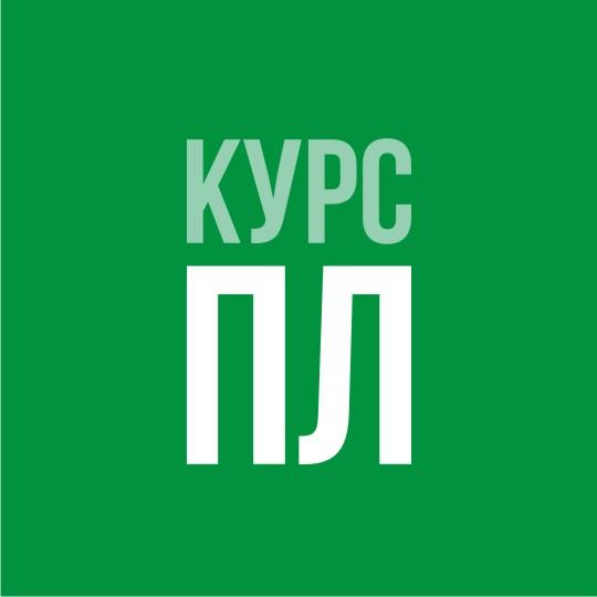 Афиша Новосибирск Перцептивная лаборатория