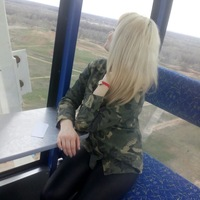 Елена Войсова