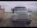 Комбайн Енисей-1200 1987