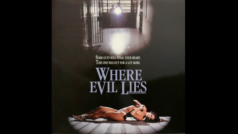 Там где покоится зло / Where Evil Lies 1995 Иванов VHSRip 1080p