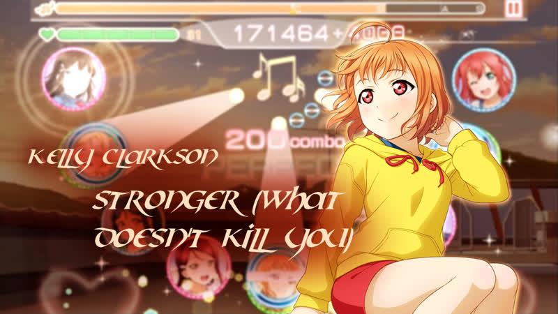 ♪ Kelly Clarkson - Stronger (What Doesnt Kill You)【Custom Beatmap】