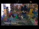 Фонд Нуждающимся Детям | Детское Кресло Качалка Алматы, Детская Филармония В Самаре, Детские Игры На Компьютер От 2 Лет, Ребенок