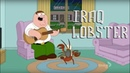Family Guy Iraq Lobster Ирак Лобстер Гриффины