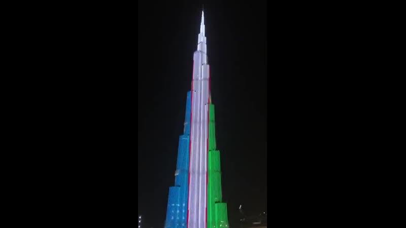 Dunyoning eng baland binosi Burj Al Xalifada Dubai O'zbekiston bayrog'i namoyon bo'ldi fazotv