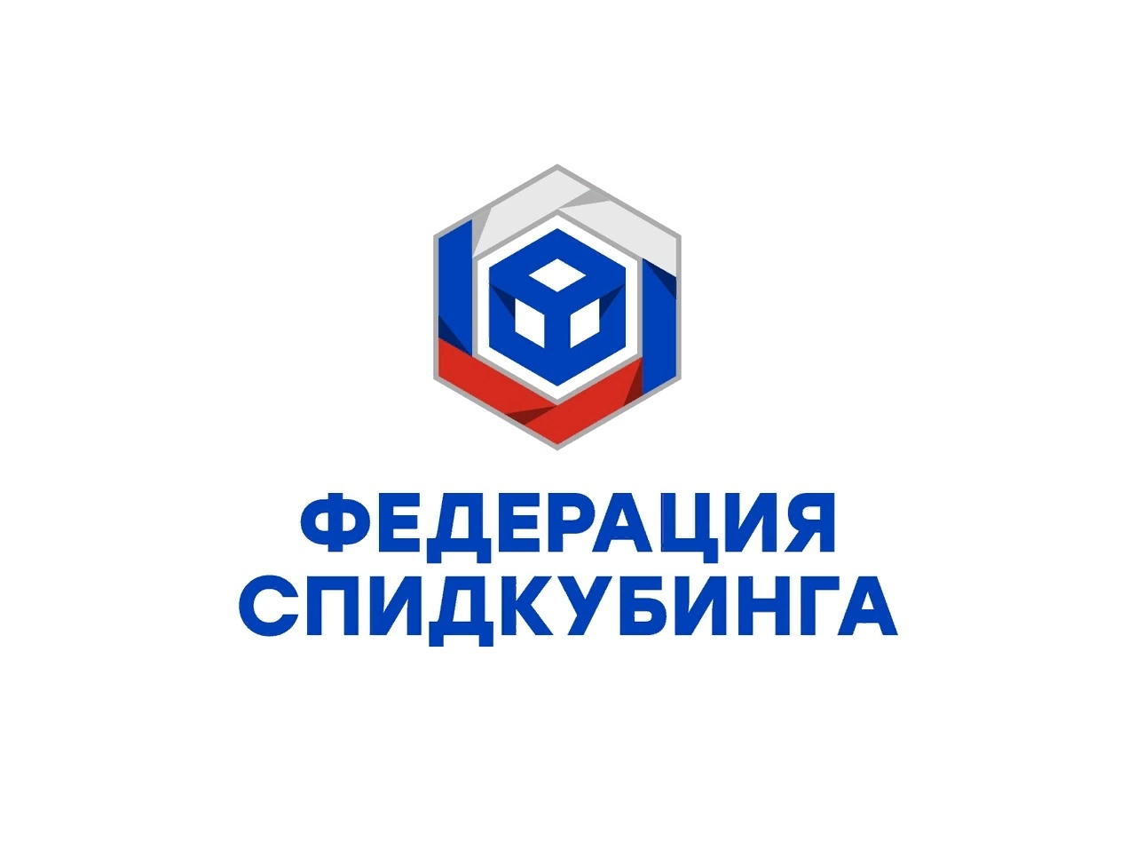 Логотип Федерация Спидкубинга