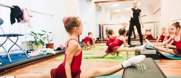 Класс хореографии СПб
