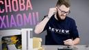 Пробуем редкие гаджеты Xiaomi - топ за свои деньги!