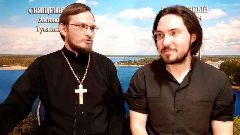 Зачем православным интернет Батюшкапсихолог. Запись прямого эфира от 16.04.19.