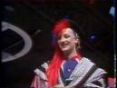 Boy George Culture Club 1984 12 01 War Song @ Champs Elysees