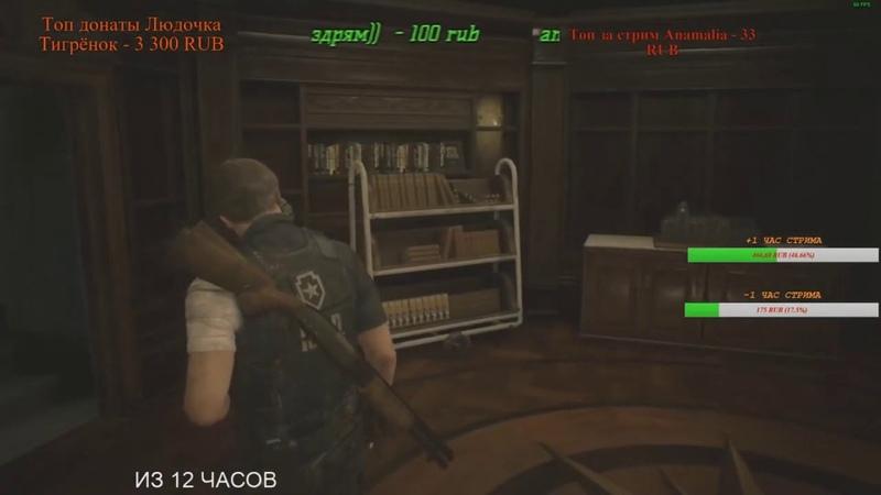 Resident Evil 2 секретные комнаты для возвращения в участок из канализации