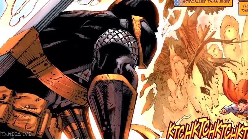 Оружие уничтожающая божеств. Клинок-Богоубийца. Dc Comics.