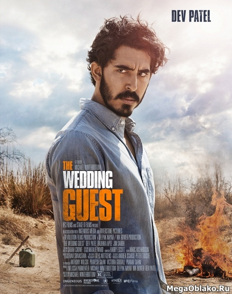 Гость на свадьбе / The Wedding Guest (2018/WEB-DL/WEB-DLRip)