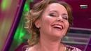 Камеди вумен Comedy Woman Марина Федункив РЖАЛ ДО УПАДУ последний выпуск 2019