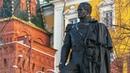 Александровский Сад памятник Александру Первому интересные места