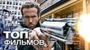 Чёрный список The Blacklist 4 сезон 10 серия смотреть онлайн или скачать