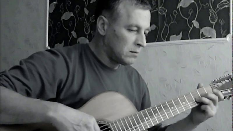 Темная ночь. Семиструнная гитара. Русский стиль. Сталинград!