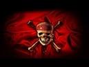 Падаль по версии пиратов PvP 05 08 2018