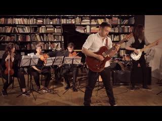 Pavel polyakov & the hard classics burn (deep purple cover)