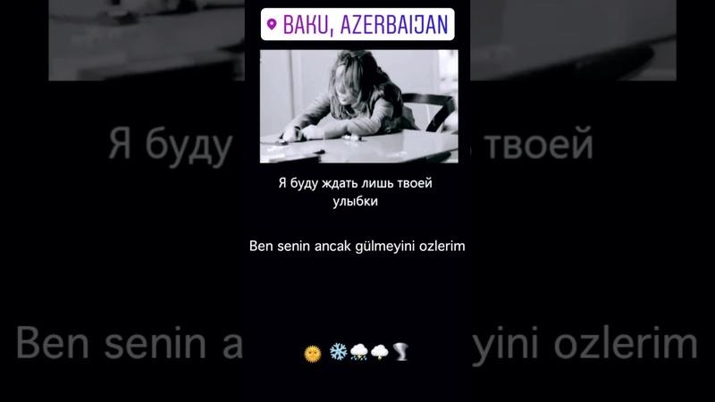 Bütün dünyayı ağlatan rus şarkısı türkce sözlerle
