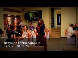 Елена Хардина. 2015 год
