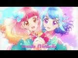 [ED] Aikatsu Friends!: Kagayaki no Jewel | Друзья Айкацу! Искрящаяся жемчужина