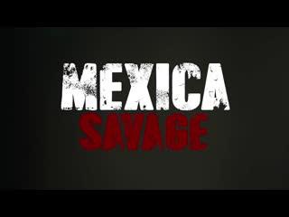 Mexica Savage - Warrior King (Rap Music Video) 2018
