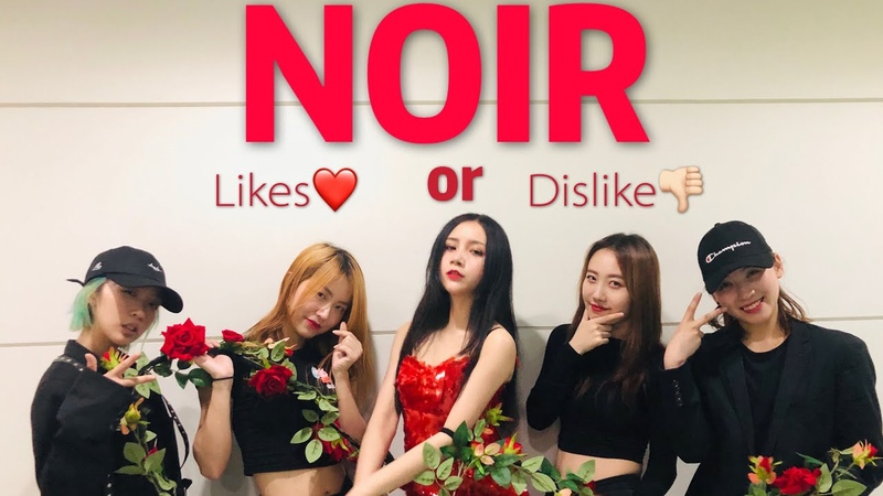 NOIR CHALLENGE|선미-누아르-창작안무-SUNMI-noir choreography