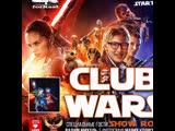 5 АПРЕЛЯ - Club Wars в РК ForRest