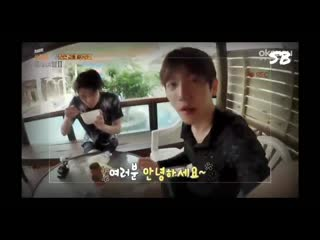 190322 Travel the world on Exo's Ladder S2 ep.45