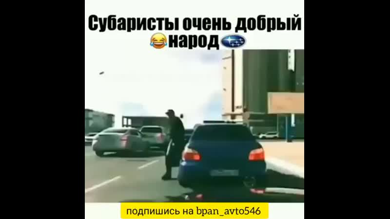 Bpan avto546