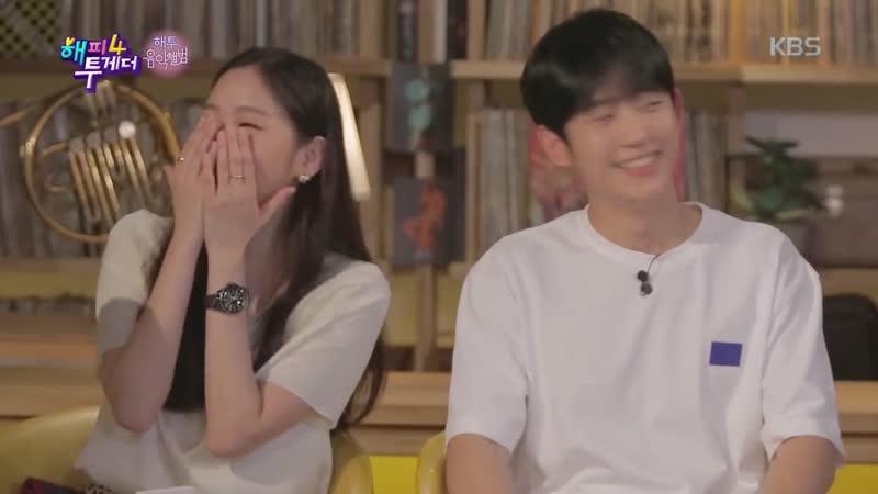 해피투게더4 Happy together Season 4 - ☆훈훈주의☆ 김고은X정해인! 쫑파티에서 환상의 케미를!?.20190815