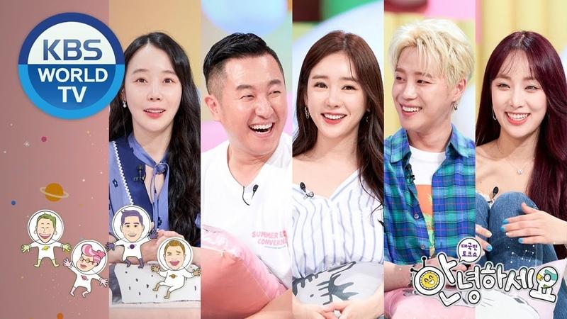 22.07.19 [ KBS Hello Counselor] ENG SUB